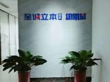 内蒙古包头企业注册 包头办执照 包头公司注册