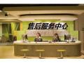 欢迎访问台州中意洗衣机官方网站各点各中心售后服务咨询电话