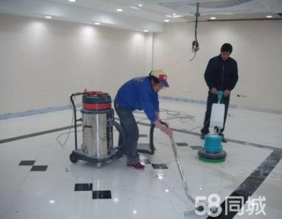 乐清市保洁公司 乐清市保洁服务公司 乐清市保洁公司哪家好?