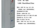 室外防水 壁挂式48芯三网合一光纤分纤箱