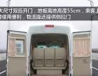 广州家电配送,超市家电配送车,超市接送车,超市物流