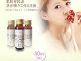 正品传统滋补品anemone 胶原蛋白焕然果饮口服液神奇美白瘦身
