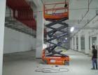 南海区罗村租用电动作业升降车 10米剪式电动升降车租赁