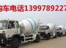 乡村工地专用混凝土搅拌运输车1年0万公里1万