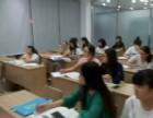广州会计从业资格考试培训内容有