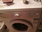 9成新冰箱滚筒洗衣机350元转让