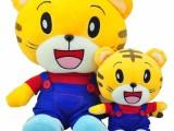 东莞市华艺毛绒玩具设计培训,毛绒玩具设计打样