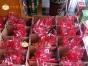 正宗平和柚 红心柚 2个装 包邮 现摘现发如假包换