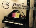 广州成人钢琴培训一对一授课