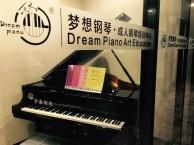 广州成人钢琴培训一对一 体验课