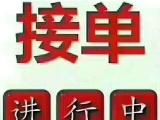泉州晋江石狮厦门往返私家车专线服务中心电话
