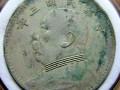 齐齐哈尔回收老银元袁大头龙洋,齐齐哈尔回收纸币纪念币邮票