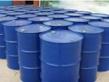 供应优质石油醚(60-90) 业朗