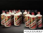 四川回收老酒价格 凉山回收陈年老酒多少钱
