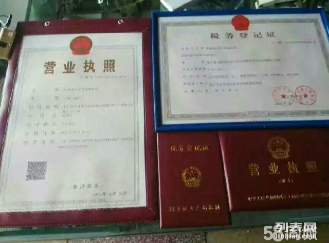 黄岛开锁电话 薛家岛开锁公司电话84463008