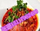 紫燕百味鸡加盟 卤菜熟食 投资金额 1-5万元