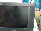 15寸液晶电视可当电脑显示器用,功能正常