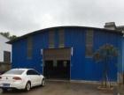 西外环路 兴隆村七组,南湖公园附近 厂房 550平米