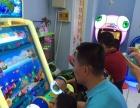 成都发斯特商贸加盟 儿童乐园 投资金额 1-5万元