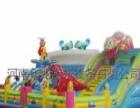 儿童游乐设备充气城堡大滑梯充气蹦蹦床海洋球儿童乐园厂家直销