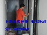 上海二手房装修翻新 室内局部改造 厨房卫生间防水改造