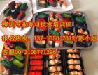 寿司店加盟,日本料理寿司技术培训,专业寿司的做法