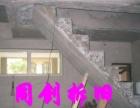 专业敲墙 拆旧 拆二手房 室内外装潢、黄沙水泥配送