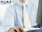 临沂兰山区电脑速成班培训电脑办公哪家学校培训好