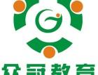 2019深圳会计培训报名入口报名点
