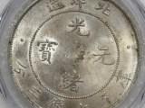 长春市哪里回收高价收购连体钞 人民币连体钞回收价格表明细