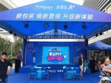 郑州舞台搭建,铝合金舞台,雷亚架舞台,大型演出舞台出租