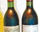 酒世界葡萄酒 酒世界葡萄酒加盟招商