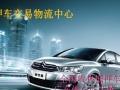 奔驰CLS级2012款 CLS 350 CGI 3.5T 自动(