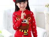 秋款男童女童款保暖时尚款 儿童线衣童装毛衣批发