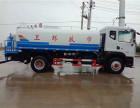 东风12吨热水车价格报价