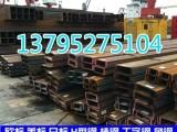 英标U型钢 PFC直腿槽钢现货供应