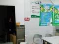 拱北 九洲时代写字楼 写字楼 165平米