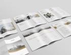 永康地区产品画册设计印刷/产品摄影
