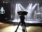 曲靖各种摄影摄像 无人机航拍 专题片 党建片 微拍摄制作