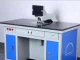 线路板打靶机PCB打靶机自动定位钻孔机