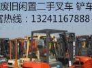 二手叉车回收 二手闲置叉车 装载机2年0.1万公里2万