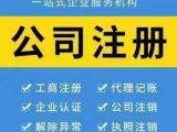 广州 商标注册 转让