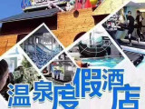 2020太原藍水園營業時間 活動項目 游玩攻略