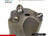 武松 42 一字钻头冷压球齿猫爪柱齿型风钻钻头硬质合金钎头