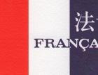 吴江法语培训哪里有_成人零基础学法语要多久