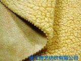 复合绒布麂皮绒 沙发 布料  家纺面料 tc200布料