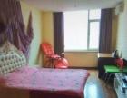 酒店式公寓月租短租