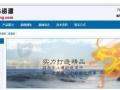 制作企业网站、开发商城网站、微信商城网站