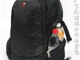 厂家现货笔记本电脑包 双肩 瑞士军刀双肩包 0810B 瑞士军刀