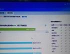 九成新 可议价  惠普15-AC672TX